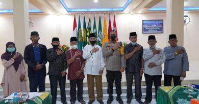Silaturahmi Keagamaan, Kapolres  Sambangi Kantor PD Muhammadiyah Asahan